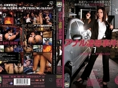 Reika in Anal Crime 7
