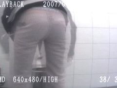 Hottie pissing nicely on autobahn toilet