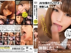 Ayu Sakurai, Kotono Suzukaze, Misa Kudo, Yuria Mano in Blowjob from an AV Actress part 6