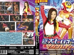 Yui Matsuno in Lady Heroine Big Machine