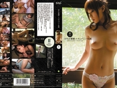 Kaho Kasumi in Excellent Body Company Matsuo