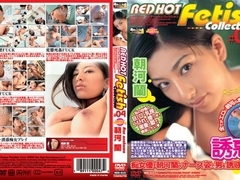 Ran Asakawa in Fetish Collection 4